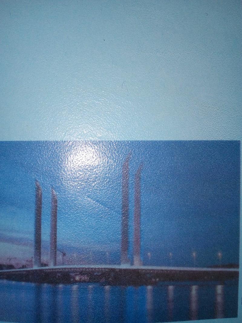 Logo de SAS Bordeaux rénove, société de travaux en Construction, murs, cloisons, plafonds en plaques de plâtre