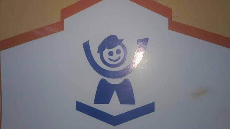 Logo de Artisan, société de travaux en Nettoyage de toitures - façades - bardages