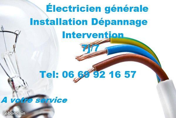 Logo de anda'elec, société de travaux en Installation électrique : rénovation complète ou partielle